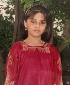 Young Naila Amin